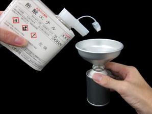 高密度ポリエチレン容器の耐薬品性